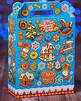 """Новогодний подарок """"Пряничный домик""""  700 гр."""