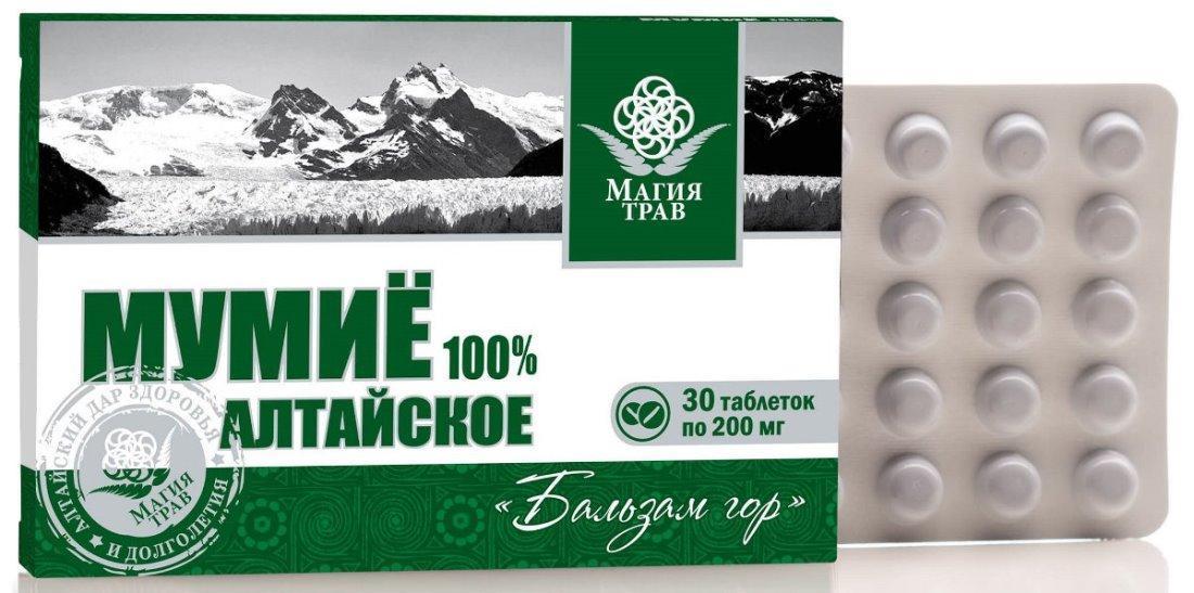 Мумие алтайское 100% Магия трав: Бальзам гор, 30таб по 0,2гр