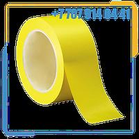 Контрастная цветовая предупредительная лента