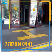 Маркировочный желтый круг на входную группу (наклейки на двери)