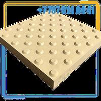 Тактильная плитка бетон 300х300х40 мм