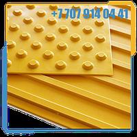 Тактильная плитка ПВХ 300*300*7 мм (конус, полоса, диагональ)