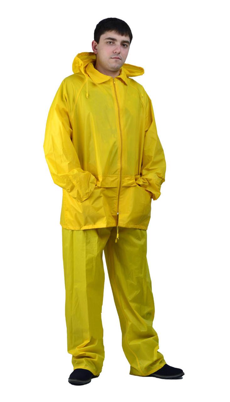 Желтый нейлоновый костюм для рыбалки в Алматы