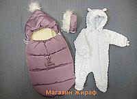 Комплект зимний на выписку из 3х предметов. Россия