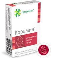 КОРАМИН пептид сердца., фото 1