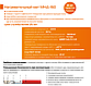 Двухжильный нагревательный мат МНД 160 - 0,5 кв.м, фото 4