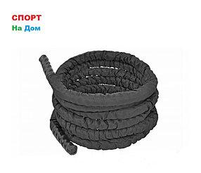 Черный канат силовой в чехле (диаметр 38 мм) 15 метров