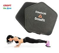 Глайдинги (диски) для скольжения REEBOK Crossfit