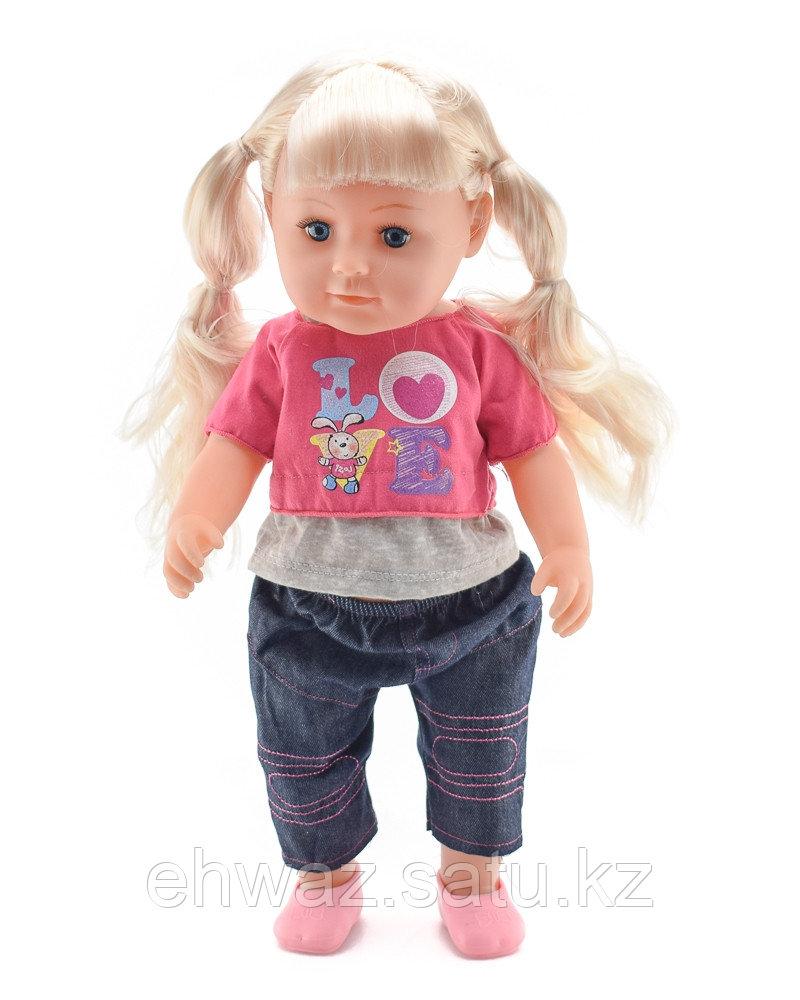 Кукла LOVELY SISTER