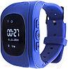 Умные часы для детей с GPS-трекером Smart Baby Watch Q50 (Салатовый), фото 4