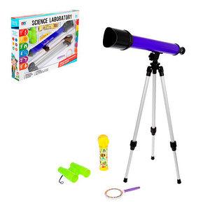 Набор игровой «Моя лаборатория» 4-в-1 SCIENCE LABORATORY {телескоп, калейдоскоп, бинокль, лупа}