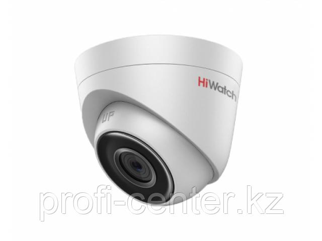 DS-I453 IP Камера Купольная