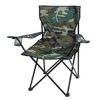 Кресло складное туристическое с подстаканником в чехле (Защитный)