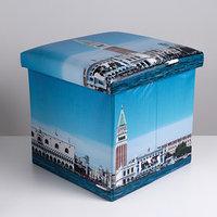 Короб для хранения (пуф) 'Лондон', 38x38x38 см