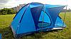 Палатка туристическая  3- х местная , Цвет синий .