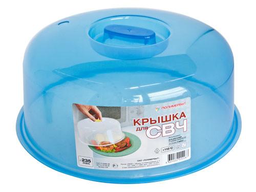 Крышка для СВЧ микроволновой печи (235 мм)