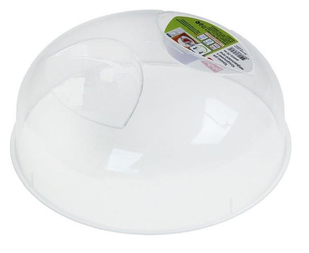 Крышка для СВЧ микроволновой печи (250 мм)