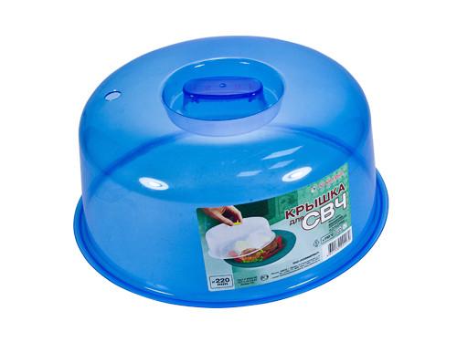 Крышка для СВЧ микроволновой печи (220 мм)