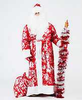 Костюм Дед Мороз с салютом