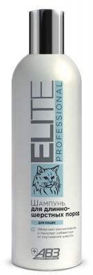 Elite Professional, Элит Профэшнл, Шампунь для длинношерстных пород кошек, 270мл.