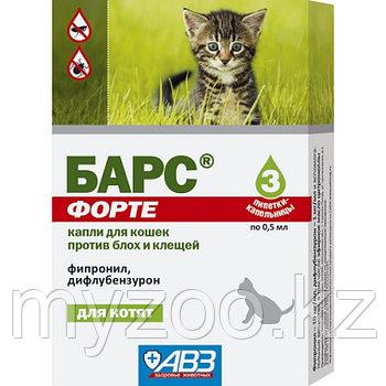 БАРС Форте для котят  от блох, клещей, 3 пипетки