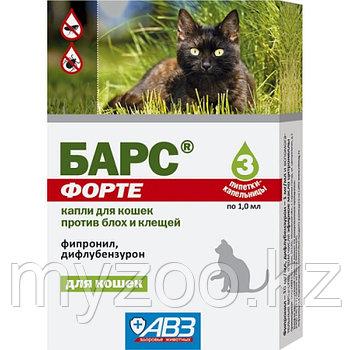 БАРС Форте для кошек  от блох, клещей, 3 пипетки