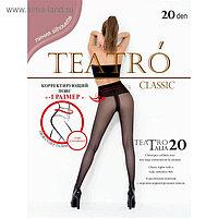Колготки женские Teatro Talia, цвет загар (daino), размер 5