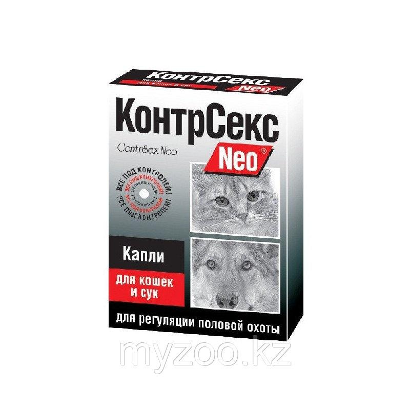 КонтрСекс Neo капли для кошек и сук 2мл