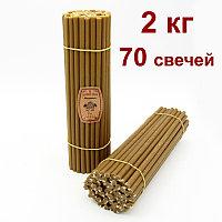 Свечи Медовые  горят 4 часа цена  от 100 тенге. Длина свечи 355мм