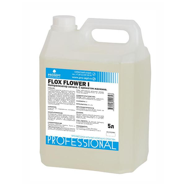 Нейтрализатор(поглотитель) запаха с ароматом жасмина, 229-5 Flox Flower I (ФЛОКС ЖАСМИН), Готовый состав, 5 л