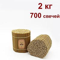 Свечи восковые  Медовые от 10 тенге  пачка 2 кг № 140 Длина свечи 150мм