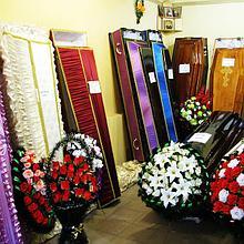 Бюро ритуальных услуг Алматы