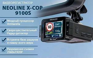 Видеорегистратор Neoline X-COP 9100S Black, фото 2
