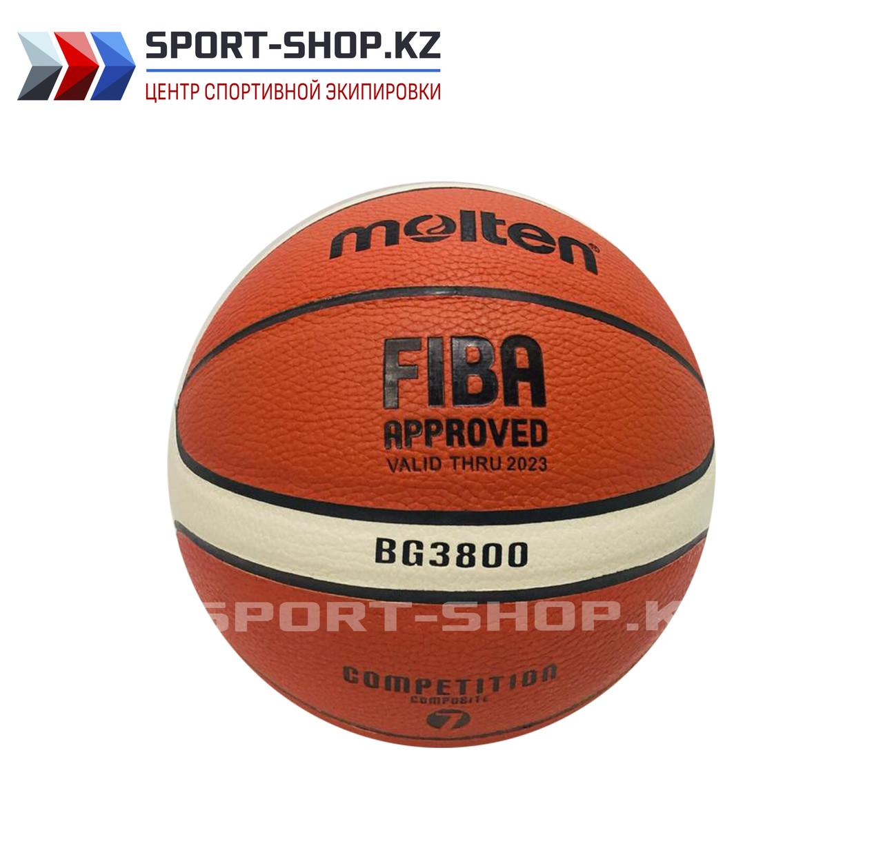 Баскетбольный мяч Molten BG3800