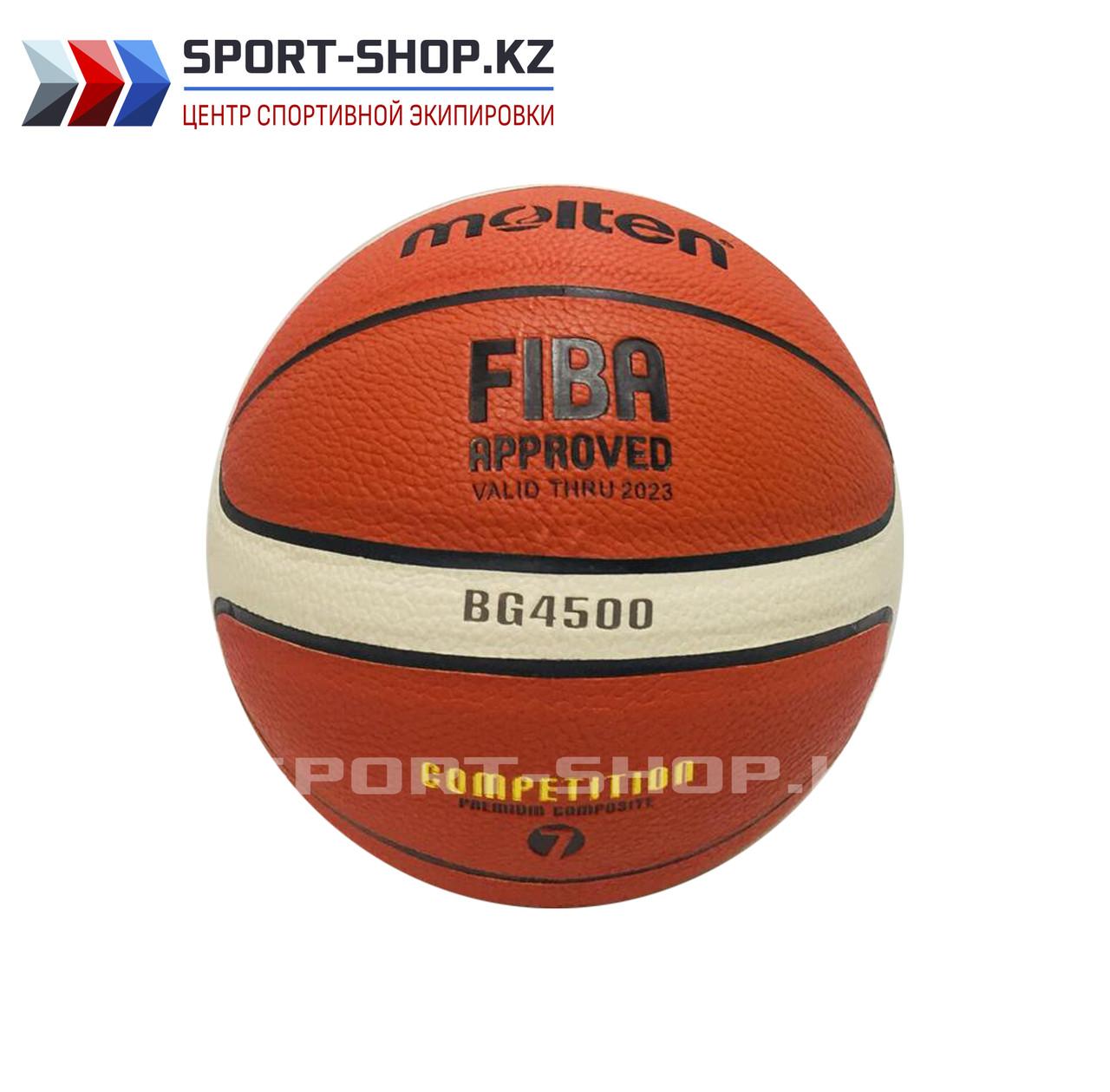 Баскетбольный мяч Molten BG4500