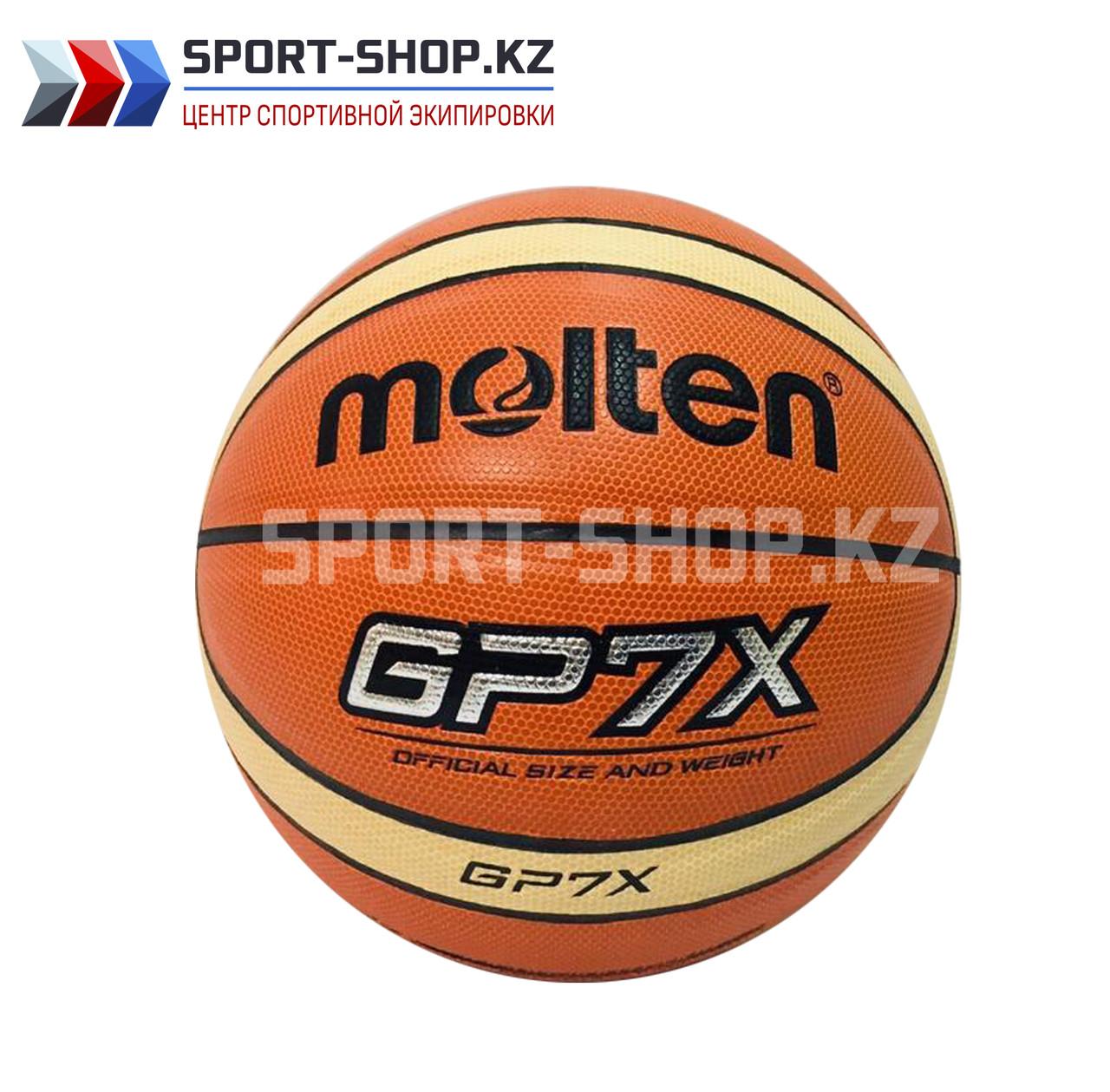 Баскетбольный мяч Molten GP7X