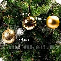 Набор елочных украшений для миниатюрной елки 12 шт. золотой цвет (квадратная коробка)