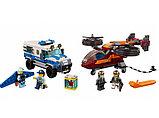 Конструктор LARI City Воздушная полиция: кража бриллиантов 11209 (Аналог LEGO 60209) 424 дет, фото 3