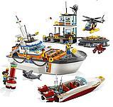Конструктор BELA Cities Штаб береговой охраны 10755 (Аналог LEGO City 60167) 844 дет, фото 3