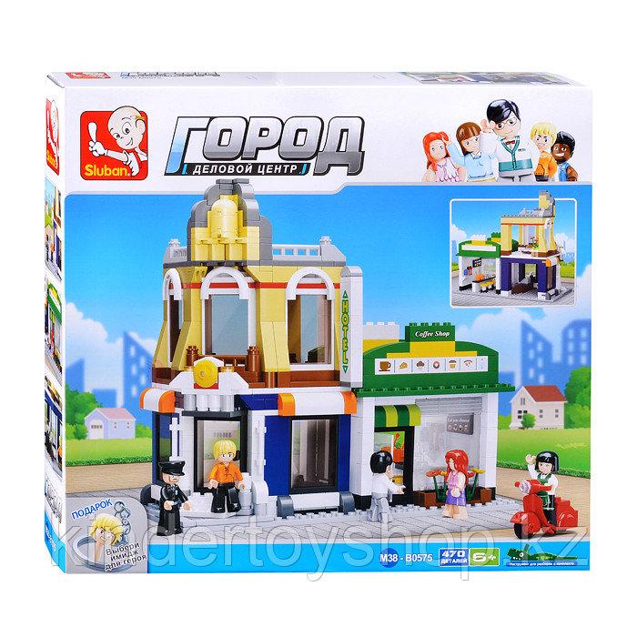 """Конструктор SLUBAN """"Город-Деловой центр"""" Аналог лего Lego City 470 дет."""
