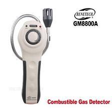 Газоанализатор - Детектор горючих газов Benetech GM8800А