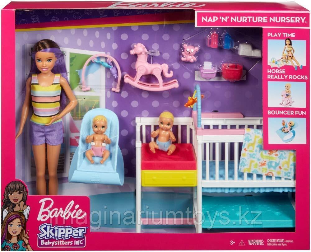 Барби Няня большой игровой набор с аксессуарами Barbie