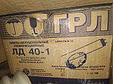 Лампа двухцокольная люминесцентная ЛД 40-1, фото 2