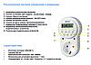 Измерительное оборудование таймер WDT, фото 2