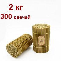Свечи Восковые цена  от 29  тенге за 1 шт Длина свечи 205мм