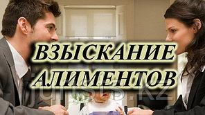 Взыскание алиментов, увеличение или уменьшение размера алиментов лишение родительских прав