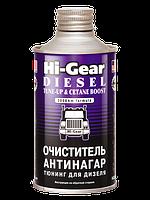 Очиститель-антинагар и тюнинг для дизеля HG3436