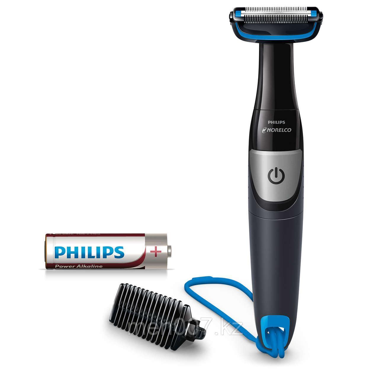 Philips Norelco Bodygroom 1100 (Универсальный триммер для подмышек,зоны бикини и паха)