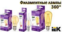 Филаментных ламп серии 360° IEK – новые типоформы и модели с золочеными колбами
