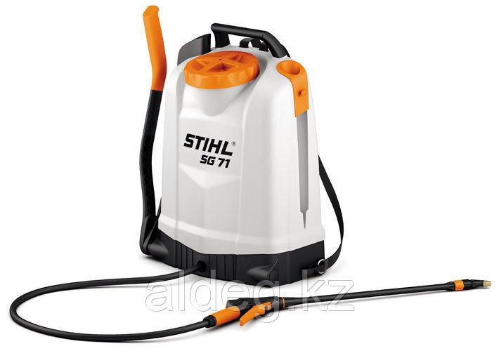 Ручной распылитель SG 71